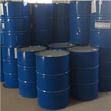 现货销售 水白色乙二醇 乙二醇 国标乙二 质量放心