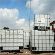 厂家直供 循环制冷乙二醇 工业级燃料乙二醇 涤纶印刷油墨甘醇乙二醇 欢迎来电咨询