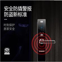 德斯保D198新品家用防盗智能锁厂家 把手指纹识别密码锁电子门锁