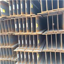 H型钢厂家 建筑H型钢价格 迎玮来钢铁