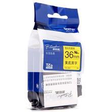 兄弟36MM黄底黑字TZE-Z661 PT-9700PC标签机色带