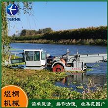 水面水白菜水葫芦收割船 河道清理蓝藻水草打捞船 水浮莲收集船