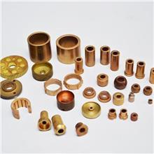 粉末冶金零部件 翔达 冶金矿产零部件 规格种类齐全  有口皆碑