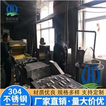 赫品新款奶冻卷上糠机 威化纸玉米卷上糠机 小鲳鱼上面包糠机器