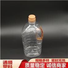 2.5L塑料瓶加工 塑料包装瓶 包装瓶批发 诚信商家