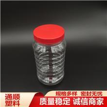 1900g塑料桶 塑料包装瓶 塑料包装瓶定制 各种规格