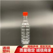 广口瓶2.5L塑料瓶定制 塑料包装瓶 塑料瓶批发 大量优惠