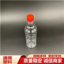 500ml塑料瓶 塑料包装瓶 塑料包装瓶厂家 质量好