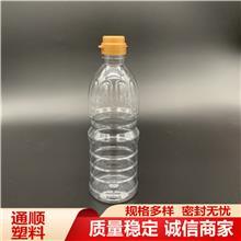 800ml塑料瓶定制 塑料包装瓶 出售塑料包装瓶 各种规格
