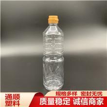 塑料包装瓶 1L塑料瓶 塑料包装瓶生产 规格齐全