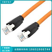 工业以太网网线 线束生产厂家 电子线束定制