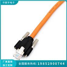线束生产厂家 以太网千兆柔性网线516 工业设备线束定制