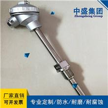 双金属温度计 厂家定制生产 中盛电气集团 质量可靠 欢迎选购