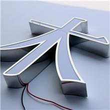 不锈钢围边发光字 发光字制作 LED发光字 发光字招牌