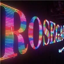 发光字厂家 无边LED发光字 不锈钢亚克力发光字