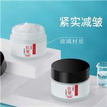 抗皱霜加工 玻璃材质外壳 护肤品代加工