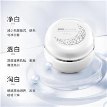 美白淡斑霜 面部淡斑霜 减少色斑暗沉 化妆品厂家