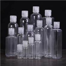 现货供应 100ml喷雾瓶 透明塑料喷瓶 化妆香水分装瓶