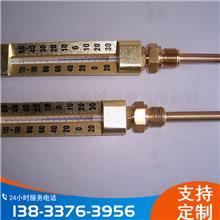压铸件氧化 温度计表座氧化压铸件 产地货源 压铸件 质量可靠