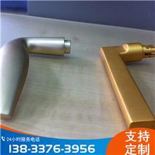 氧化压铸件 温度计表座氧化压铸件 现货供应 摩配氧化压铸件 规格多样