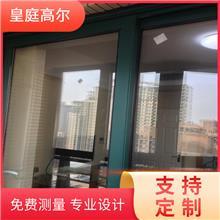 断桥铝海缘飘移窗 厨房用窗 节省空间 方便实用