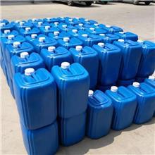 回收工业酒精 工业乙醇 回收废酒精 工业酒精