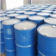 废旧乙醇回收 回收废乙醇 高价回收废乙醇
