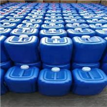 回收乙醇 回收工业酒精 上门回收