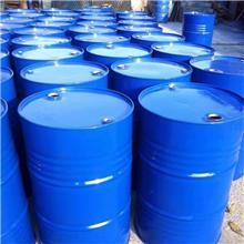 博翔化工 废酒精 回收废乙醇 无水乙醇