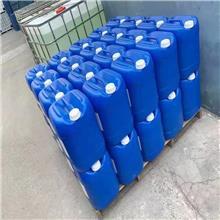回收乙醇 高价回收乙醇 工业乙醇