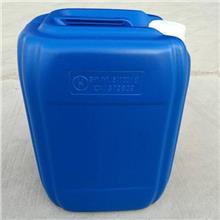 回收过期废乙醇 废酒精 高价回收 价格高