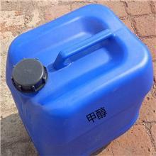 回收工业酒精 工业乙醇 回收废酒精工业酒精 废酒精回收