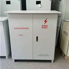 江苏安辉特交流远程供电系统 高速公路电力改扩建项目局端电源发生器 远端隔离转换器