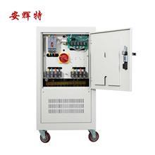 SBW-200KVA 补偿式电力稳压器 智能型数码稳压器 价格实惠