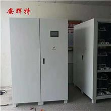 ZBW-500KVA 无触点稳压器 配电用稳压器 价格合理
