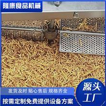 鸡翅油炸机 草莓脆油炸机 水产品真空油炸 隆康食品机械