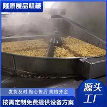 豆干油炸机 胡萝卜脆真空油炸机 全自动不锈钢油炸机 隆康食品机械