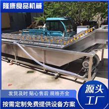 多功能果蔬清洗生产流水线 高压喷淋气泡清洗 叶类青菜高压喷淋机 隆康食品机械