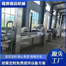 不锈钢蔬菜清洗机  芹菜清洗机  全自动蔬菜清洗机  隆康食品机械