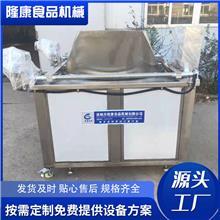 豆泡油炸机 真空低温脱水设备 水产品真空油炸 隆康食品机械