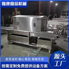海鲜冻品消毒机 冷链食品消毒机 黑龙江冷链防疫消毒机 隆康食品机械