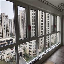 系统门窗 南京门窗厂家 定制推拉窗 铝合金隔音断桥铝平开窗