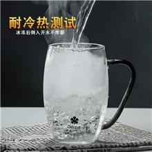 产地销售 双层玻璃杯 三叶草情侣对杯 磨砂水杯 欢迎来电