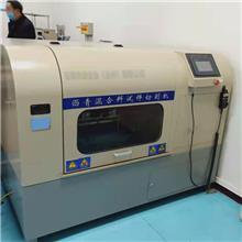 SYD-17沥青混合料试件切割机 全封闭式自动型试件切割机 沥青混合料取样机 钰展仪器