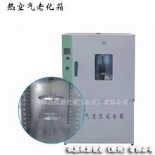 紫外老化试验箱 塑胶uv紫外老化测试机 紫外光耐候老化试验箱
