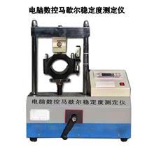 厂家供应 沥青混合料稳定度测定仪 马歇尔稳定度试验仪