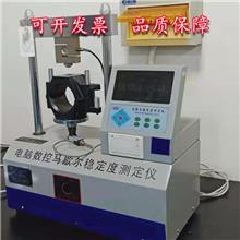 回弹模量试验(单轴压缩圆柱体法)沥青混合料综合性能检测仪器