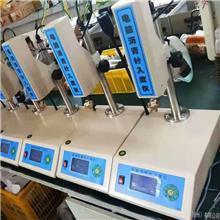 沥青混合料综合性能试验系统(伺服版)
