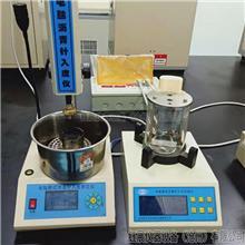 沥青混合料综合性能试验系统 材料机 沥表混合料性能试验机