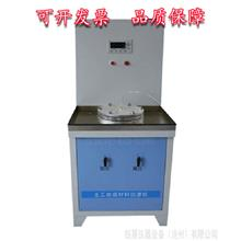 南京华德土壤仪器 土工膜耐静水压测定仪 土工合成材料耐静水压测试仪 静水压试验机